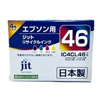 ジットリサイクルインク JIT-E464PZ