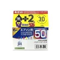 JIT エプソン50 6P+BK2個つき