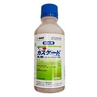 一般農薬 カスケード乳剤 250ml