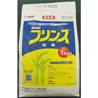 【店舗限定】プリンス粒剤 1kg 水稲殺虫