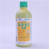 一般農薬 ゴーゴーサン乳剤 500CC