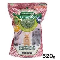 食べる牧草 チモシー  520g