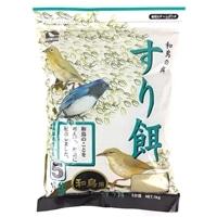 ワンバード 和鳥のえさ すり餌 5分 1kg