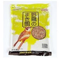 ワンバード野鳥のまき餌1.5kg