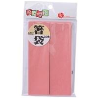 きんだい 箸袋 ハカマ日本の色(紅梅) 30枚入