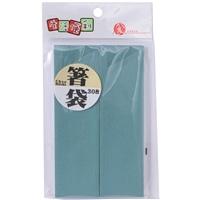 きんだい 箸袋 ハカマ日本の色(あいねず)30枚入