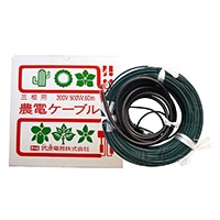 農電ケーブル 単相200V 500W