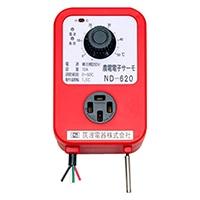 農電サーモ 200V用 ND-620