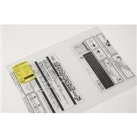 KTP6044W-1ポリカ中空ボード透明