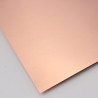 KHC 036 銅0.3×365×900mm