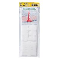 駐車禁止カバーサインカラーコーン用KPE580-1