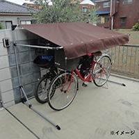 自転車置き場 雨よけ サイクルポート 2台用 ブラウン