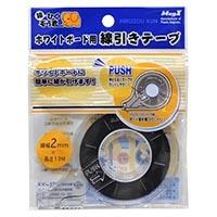ホワイトボード用罫線テープ 2mm