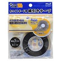 ホワイトボード用罫線テープ 3mm