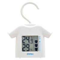 【数量限定】部屋干し番温湿度計 O−262 ホワイト