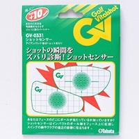 GV0331 ショットセンサー