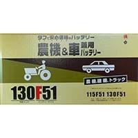 丸得シリーズ 130F51【別送品】