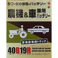 丸得バッテリー 40B19R【別送品】