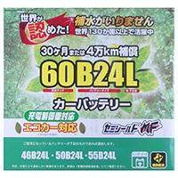 【数量限定】ブロード GREENバッテリー 60B24L【別送品】