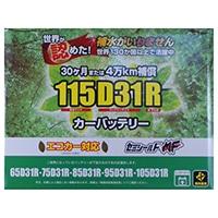 【数量限定】ブロード GREENバッテリー 115D31R【別送品】