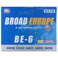 欧州車専用バッテリー BE−6【別送品】