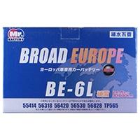 欧州車専用バッテリー BE−6L【別送品】
