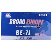 欧州車専用バッテリー BE−7L【別送品】
