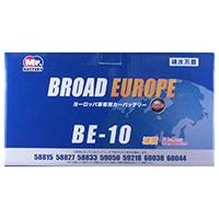 欧州車専用バッテリー BE−10【別送品】