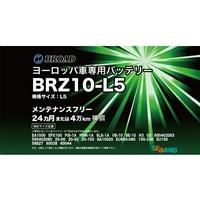 ブロード ヨーロッパ車専用バッテリー BRZ10-LN5