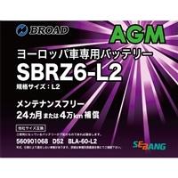 BROAD SBRZ6-L2