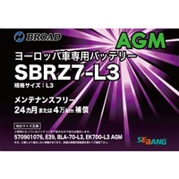 BROAD SBRZ7-L3