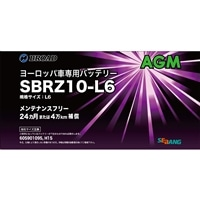 BROAD SBRZ10-L6