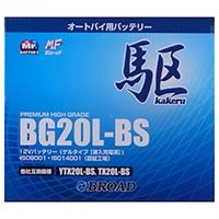 バイクバッテリー BG20L−BS【別送品】