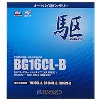 バイクバッテリー BG16CL−B【別送品】