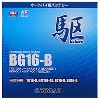 バイクバッテリー BG16−B【別送品】