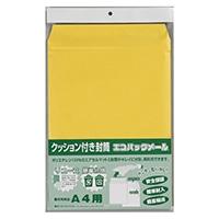 クッション付き封筒 エコパックメール No.3 A4用 1枚
