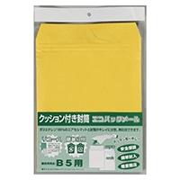 クッション付き封筒 エコパックメール No.4 B5用 1枚