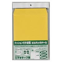 クッション付き封筒 エコパックメール ビデオテープ用 1枚
