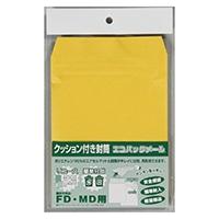 クッション付き封筒 エコパックメール No.8 FD・MD用 1枚
