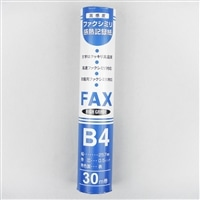 FAXロール B4 30m 0.5インチ