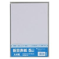 K 板目用紙 A4 5枚