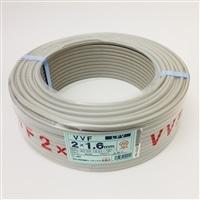 VVFケ-ブル(100M巻)1.6MMX2芯