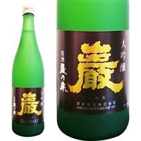 【ネット限定】くらから便 清水酒造 巌乃泉 大吟醸 720ml