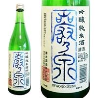 【ネット限定】くらから便 清水酒造 巌乃泉 吟醸純米酒 720ml