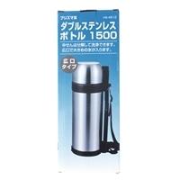 プリズマ�V広口スリムダブルステンレスボトル1500 HA4912