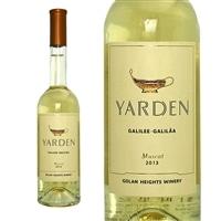 【ネット限定・数量限定】Yarden Muscat ヤルデン ミュスカ 500ml【別送品】