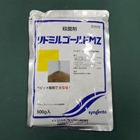 一般農薬 リドミルゴールド MZ水和剤 500G