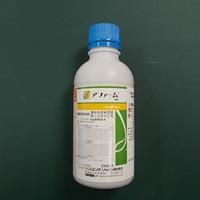 一般農薬 アファーム 乳剤 250ml シンジェンタ