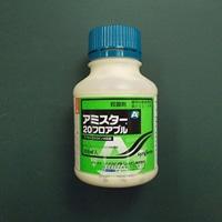 一般農薬 アミスター20フロアブル 250ML