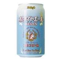 【ケース販売】エチゴビール ホワイトエール ヴァイツェン 350ml×24本【別送品】